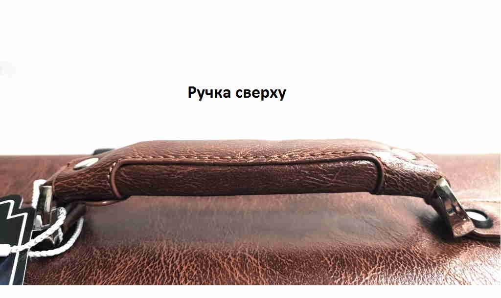 verkhnyaya-ruchka-chemodana-foto